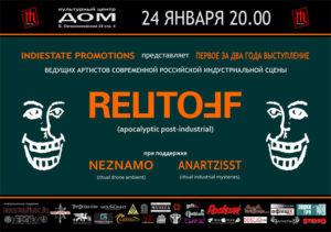 reutoff2010-poster